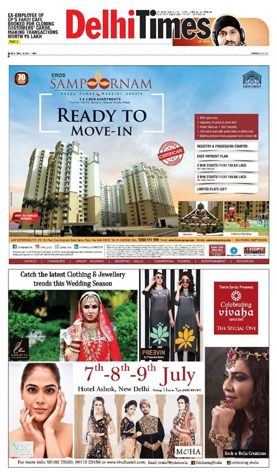 Celebrating Vivaha Featured in The Times of India for its Ongoing #WeddingExhibition.  Catch the Latest trends in #Clothing and #Jewellery from the finest designers of #Fashion industry at Hotel The Ashok, New Delhi, #India on 7th, 8th & 9th July 2017.  For Queries Visit at: www.vivahaexb.com or Contact: 09811923456  #News #TimesofIndia #Clothes #Jewelry #DiamondJewellery #GoldJewellery #Bridal #Exhibition #BridalDresses #WeddingExpo #DesignerJewellery #DesingerDresses #WeddingDresses…