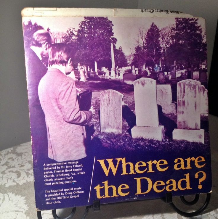 Vintage LP Where are the Dead Thomas Road Baptist Church Jerry Falwell by vintagepoetic on Etsy