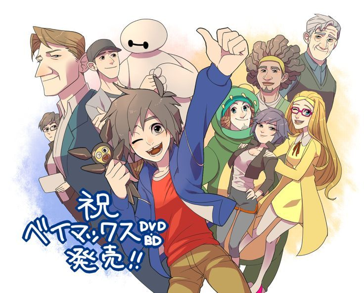 Big Hero 6 Anime Characters : Best images about big hero on pinterest third