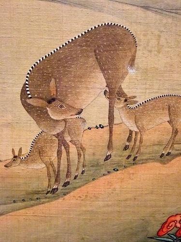 The Ten Symbols of Longevity Korea Late Joseon Period 19th century CE folding silk