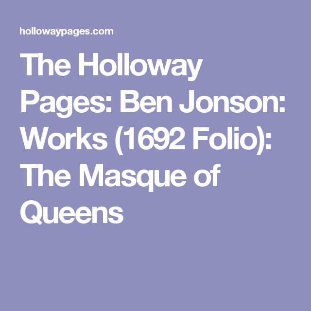 The Holloway Pages: Ben Jonson: Works (1692 Folio): The Masque of Queens
