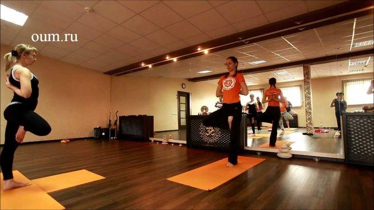 Видео по йоге. Комплекс по йоге. Йога для начинающих.