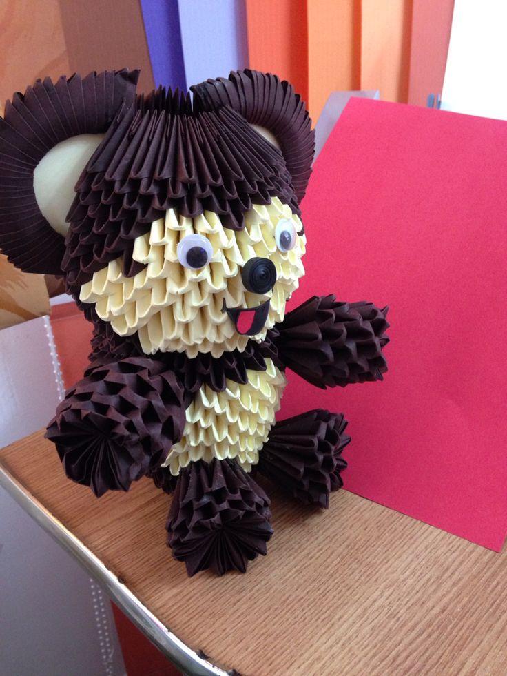 Urs 3D origami