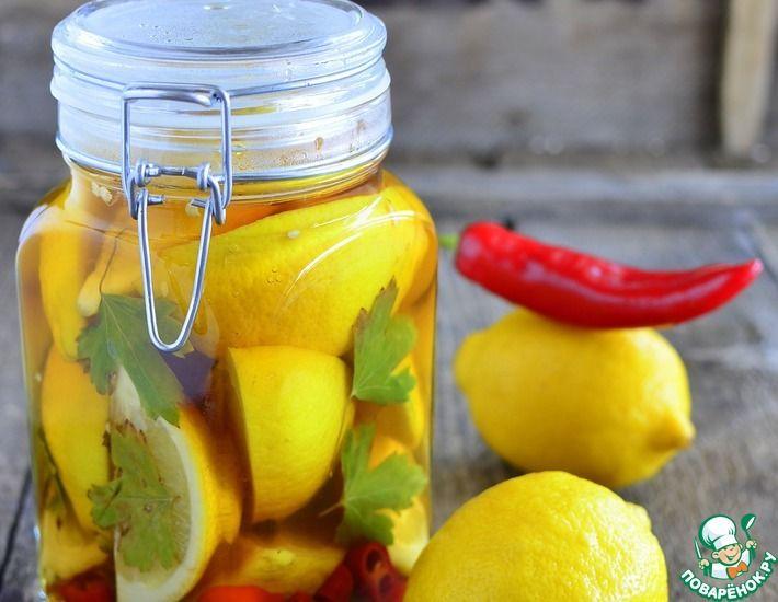 рецепт маринованные лимоны