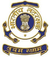 Indian Coast Guard Admit Card 2016 | Yantrik 2016 Batch | Download Now | Freejobalert.Guru