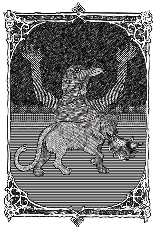 72 Demons:  AMON  Strong and powerful Marquis. He appears as a wolf with the head of a snake spitting fire. He can also take a human shape but with wolf teeth. He makes peace among past and present as well among enemies and friends.