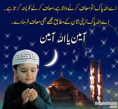 ramadan mubarak wallpapers for whatsapp