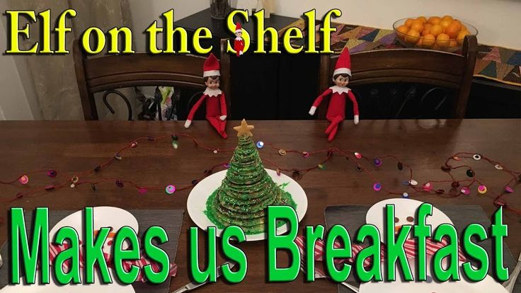 Elf on the Shelf - Makes Us Breafast