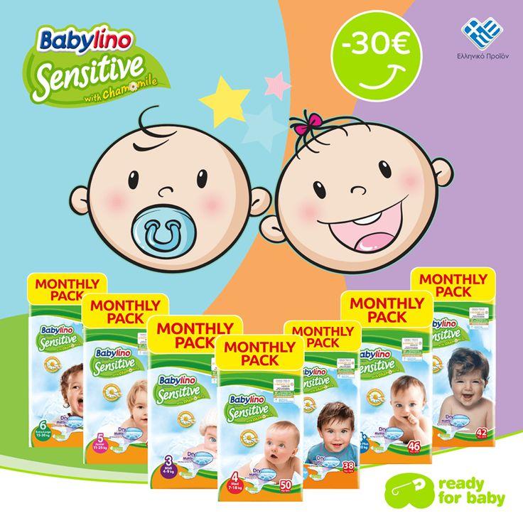 Super Προσφορές έως -30 € στις αγαπημένες σας πάνες Babylino αποκλειστικά στο Readyforbaby.gr. Ανακαλύψτε τες τώρα