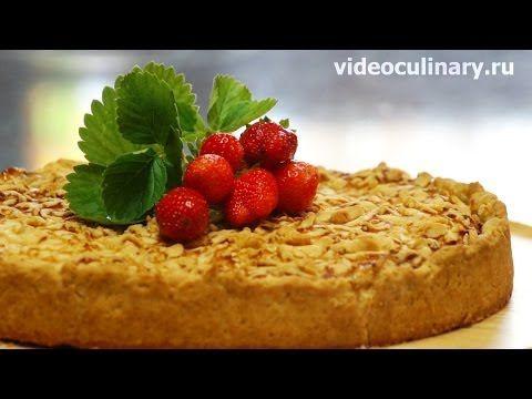 Лимонник (Пирог с лимоном) - Рецепт Бабушки Эммы - YouTube