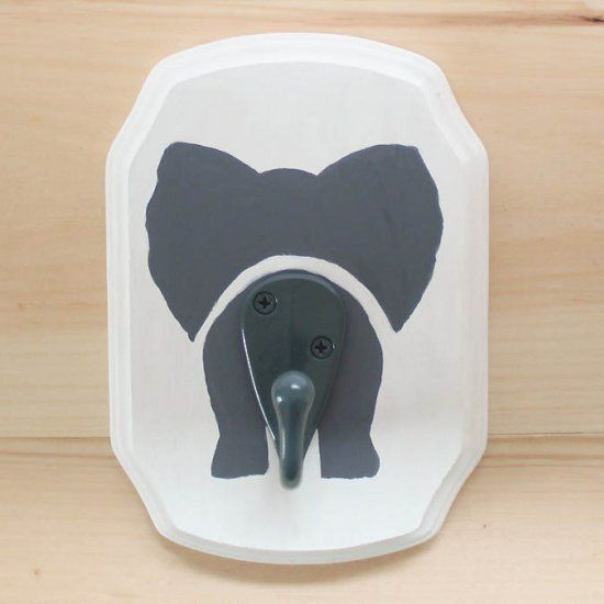 25 Best Ideas About Elephant Nursery On Pinterest