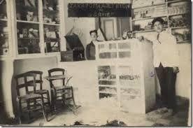 Καφενείο στο Λιδορίκι