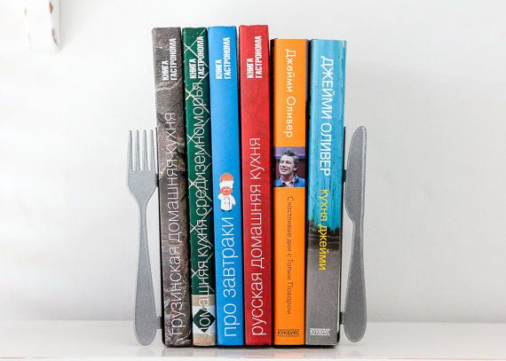 Minimalistic and useful bookends - Knife and fork - will clearly mark what kinds of books are in between. Use them in the kitchen to hold a