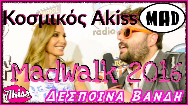 Ο Kοσμικός Akiss sto MadWalk 2016 by Aperol Spritz