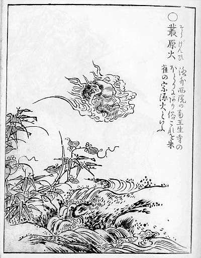 SekienSogenbi