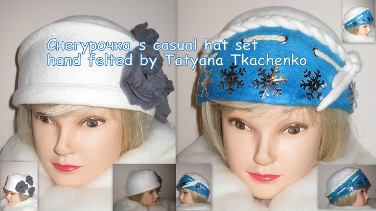 hand felted wool hats