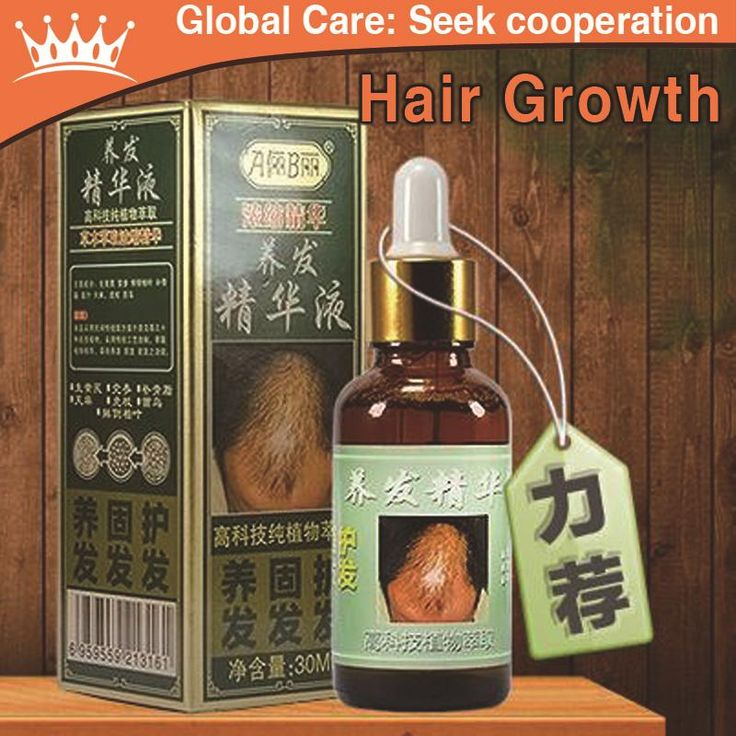 De produtos de rápido crescimento do cabelo yuda pilatory anti perda de cabelo crescimento do cabelo tratamento frete grátis alishoppbrasil