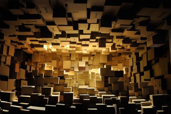 <p>The humble cardboard box makes for a stunning projection surface.</p>