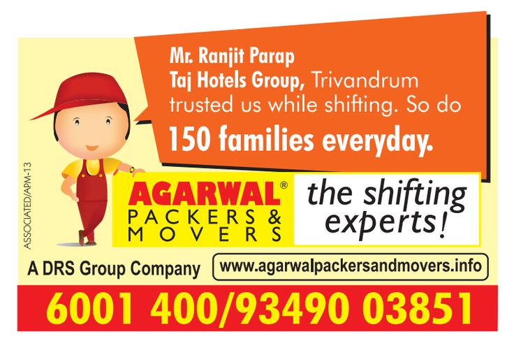 Thank You Mr. Ranjit Parap Raj Hotels Group, Trivandrum trusted us while shifting. So do From Agarwal Packers and Movers (DRS Groups) http://www.agarwalpackers.in/packersandmoverstrivandrum.aspx