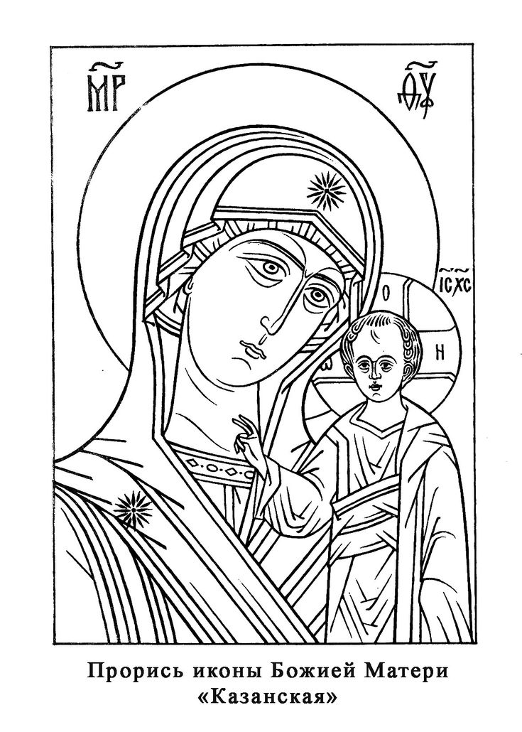 Техника нанесения и снятия прориси | Христианское ...