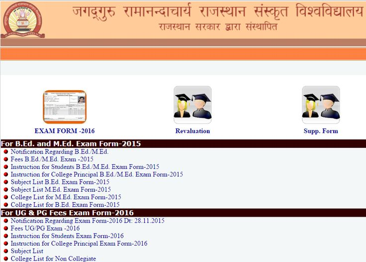 JRRSU UG & PG Exam Name Wise Admit Card 2016, JRRSU Jaipur has uploaded Under Graduate & Post Graduate Course call letter on official website, Candidates download name wise admit card 2016