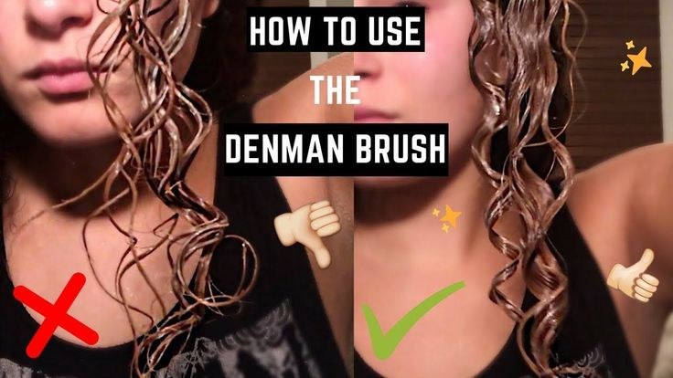 How To Use The Denman Brush LipArtMakeup Curly hair