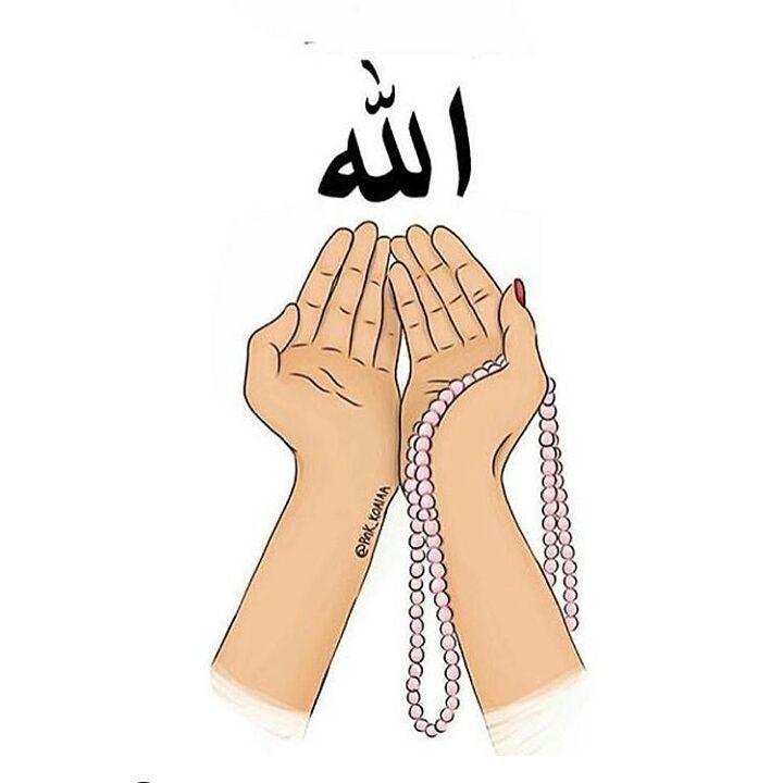 Ramdan Moubarak à tous. Qu'Allah vous facilite le jeune de ce mois et vous pardonne vos péchés inshaAllah ✨
