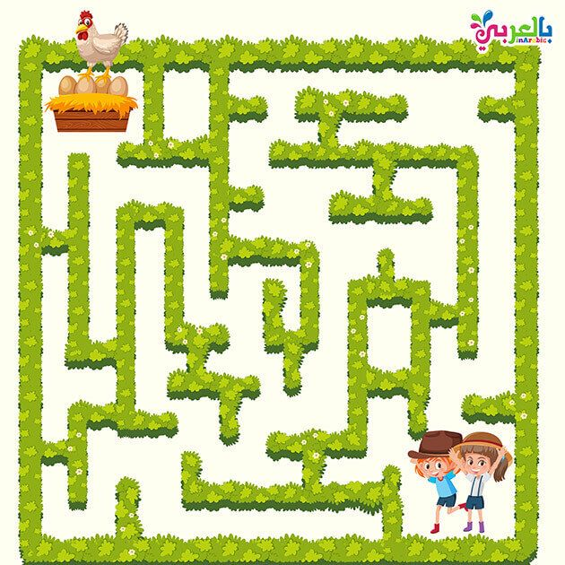 العاب المتاهات للاطفال متاهات للاطفال ملونه اوراق عمل متاهات للاطفال بالعربي نتعلم Jigsaw Puzzles For Kids Puzzles For Kids Mazes For Kids