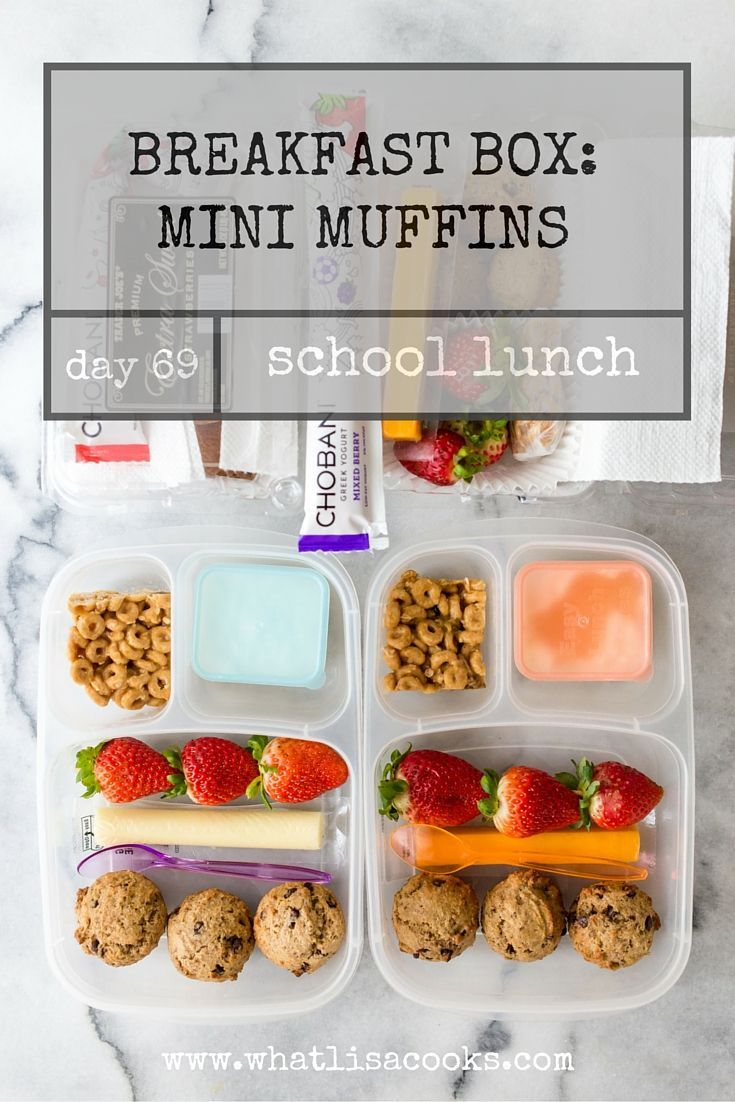 School Lunch Day 69: Muffin Breakfast For Lunch, packed to go for a field trip