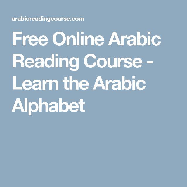 Free Online Arabic Language Course - myEasyArabic.com