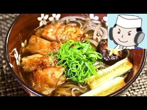 ▶ 鶏南蛮そば♪ Chicken Nanban Soba Noodle♪ - YouTube