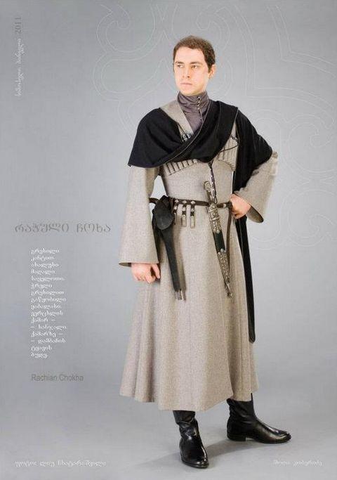 グルジアの民族衣装 - Curse priest