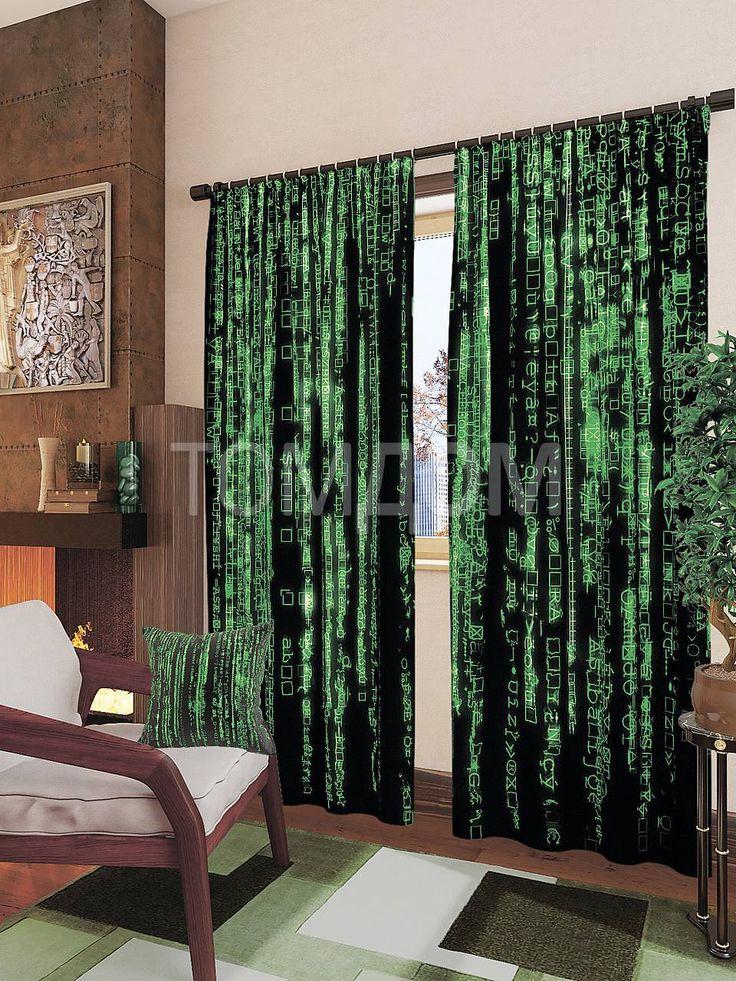 """Комплект штор """"Матрица"""": купить комплект штор в интернет-магазине ТОМДОМ #томдом #curtains #шторы #interior #дизайнинтерьера"""