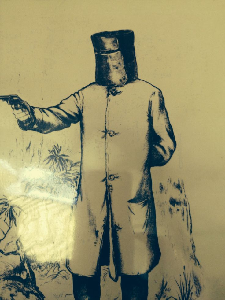 "Ned Kelly drawing from back cover of ""Saint Ned"" by Keith Dunstan."