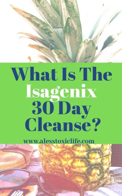 Learn about the Isagenix 30 day cleanse. What it is it, how it can help you and ...