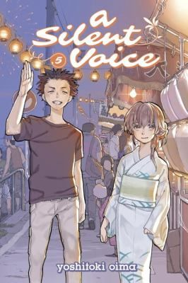A Silent Voice, Vol. 5 by Yoshitoki Oima (YA FIC Oima - Graphic Novels). Despite their tense pasts, Shoya begins to embrace the friend group that used to terrorize Shoko because she couldn't hear. Now that summer vacation is in full swing, the crew can work together to film Tomohiro's eccentric movie. Each fun-filled day lazily passes by, but doubt tugs at Shoya's heavy heart and he is desperate to cling on to meaningful moments before they are gone...