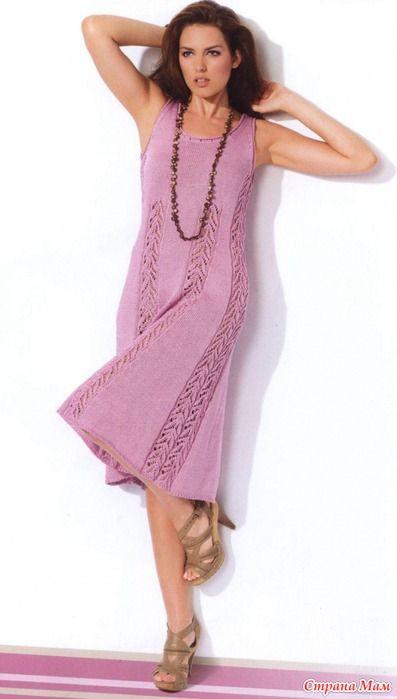 Розовая мечта. Платье - ВЯЗАНАЯ МОДА+ ДЛЯ НЕМОДЕЛЬНЫХ ДАМ - Страна Мам