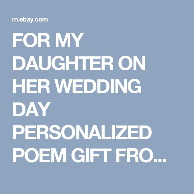17 Of 2017s Best Dad Poems From Daughter Ideas On Pinterest