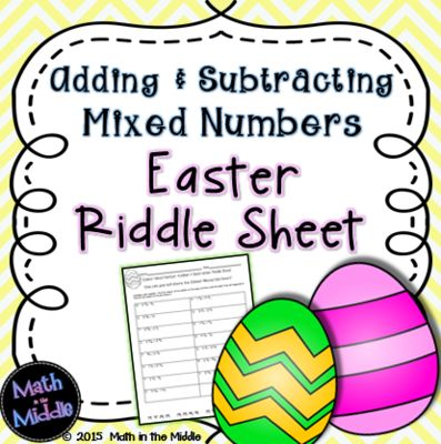 Mixed Number Addition & Subtraction Easter Riddle Sheet from Math in the Middle on TeachersNotebook.com -  (2 pages)  - Have fun with mixed numbers this Easter! This fun seasonal riddle sheet features 15 questions on adding & subtracting mixed numbers.