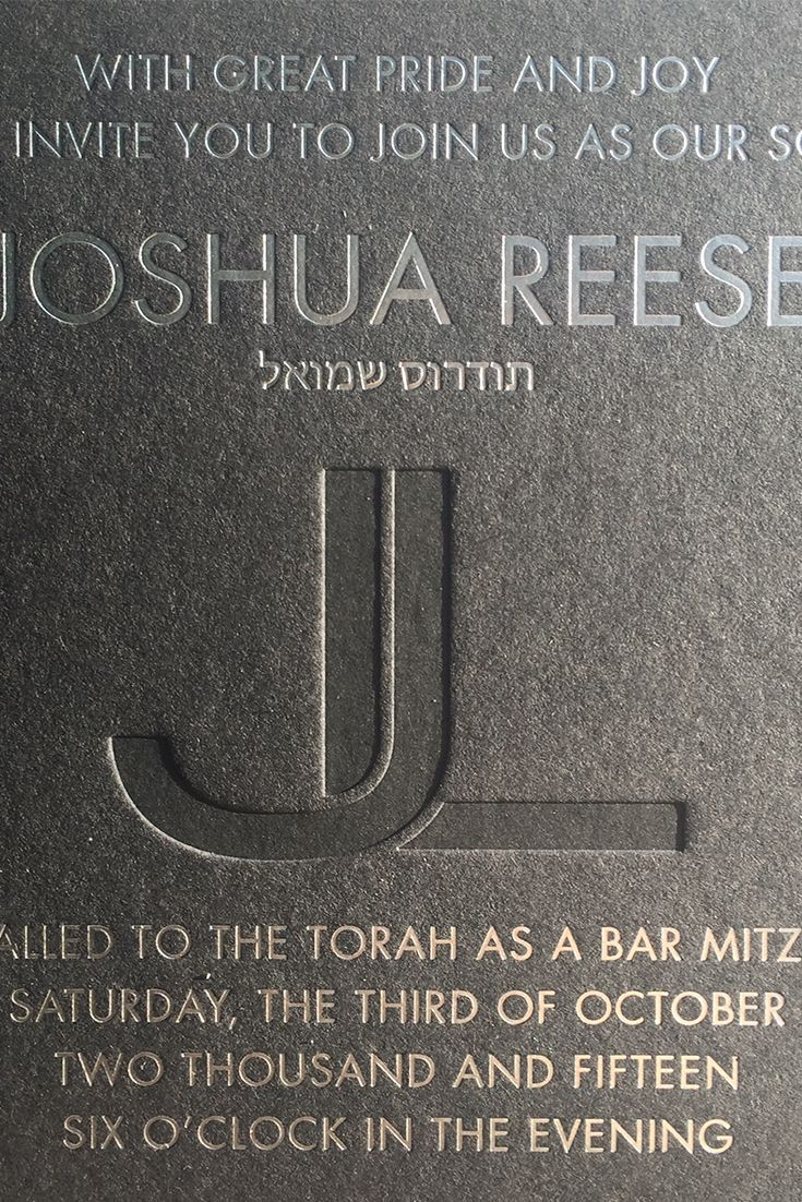 Joshua's modern and sophisticated Bar Mitzvah invitation featured silver foil-pressed text, a letterpress monogram, custom charcoal paper and a pop of red color on the edges. #MonogramMonday  |  Bell'INVITO Stationers