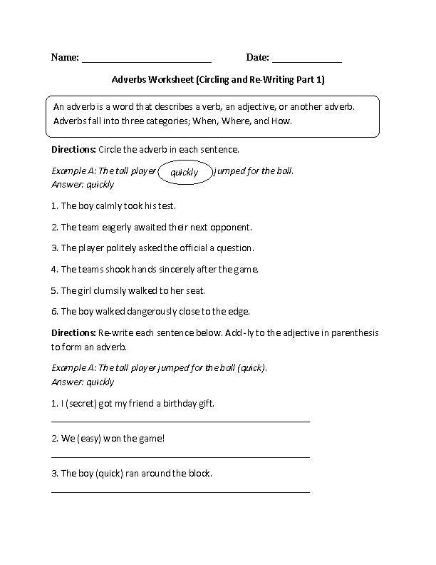 23 Best Images About Adverb Worksheets On Pinterest What
