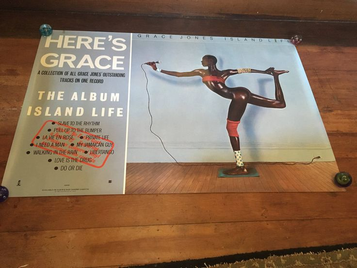 Grace jones Heres Grace 1985 Island Records Original Rare Vintage Music Poster by RockPostersTreasures on Etsy