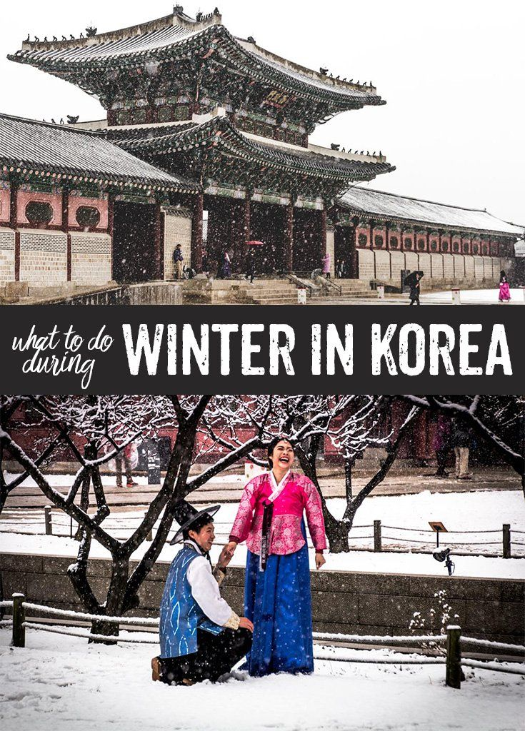 Some fun ideas for how to spend the brutally cold months during Winter in Korea!