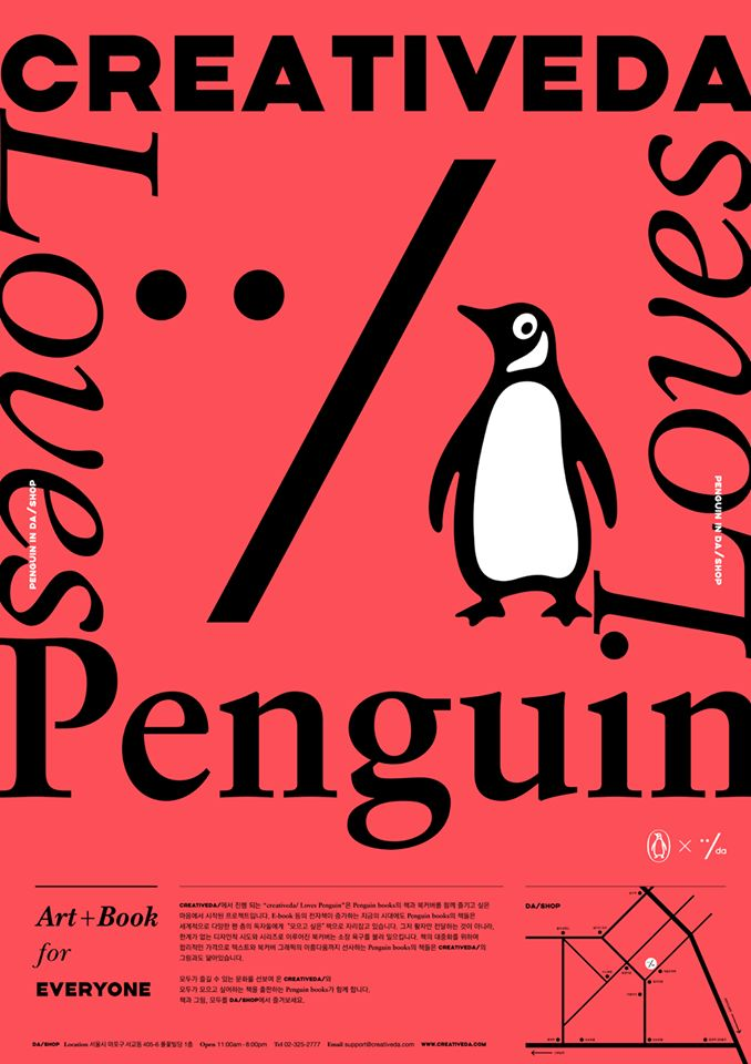 Penguin Classic Book Cover Posters : Best images about penguin books on pinterest cover
