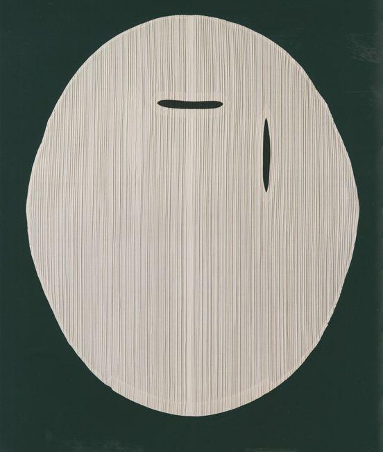 "Issey Miyake   dress from ""Rhythm Pleats"" series 1990"