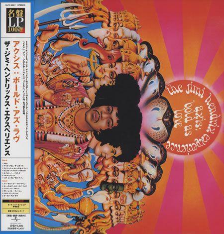 Jimi Hendrix Axis: Bold As Love Japan vinyl LP album (LP record)