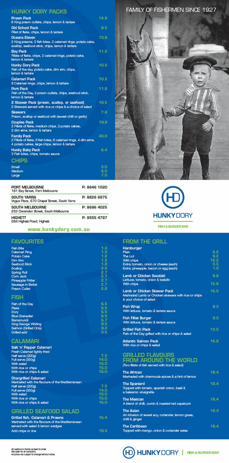 Menu | Fish and Chips, Burgers, Grilled Seafood and More | Hunky Dory