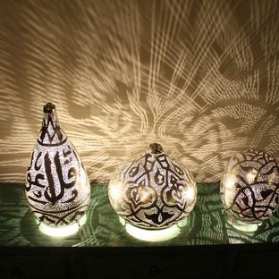 Moroccan Style Lamps Houzz.com