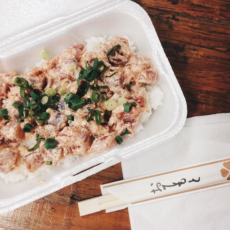 Oh my word you guys. The freshest poke everrrr. I mean they make it when you order it (and its fresh ahi); it's THAT fresh #luckywelivehawaii #poke #spicyahi by katherine_lou