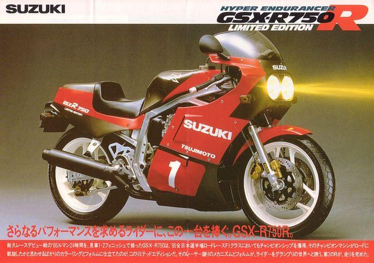 Suzuki GSX-R 750 Limited Edition...